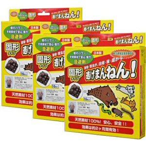 逃げまんねん!固形タイプ(16個入り)×3箱 ムカデ・モグラ・コウモリ忌避剤 天然成分使用!