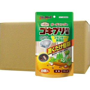 ガーデニングのゴキブリ対策 8個入×24箱 ゴキブリ屋内侵入防止