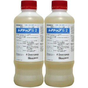 レナトップ水性乳剤2 1000ml×2本 ハエ退治 ダニ ノミ対策【送料無料】ゴキブリ駆除