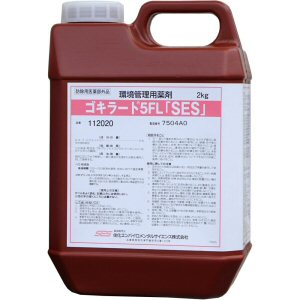 ゴキブリ駆除 殺虫剤 ゴキラート5FL「SES」2kg【送料無料】チャバネゴキブリ クロゴキブリ対策