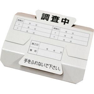 ゴキブリ調査用トラップ ゴキブリトラップS 1000枚/ケース※ケース購入でお買得!【送料無料】
