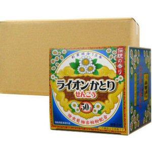 蚊取り線香 ライオンかとりせんこう 50巻×20箱 線香立て付き 医薬部外品
