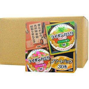 蚊駆除 ライオンかとり線香アソートパック 30巻(3種×10巻)×24箱【送料無料】