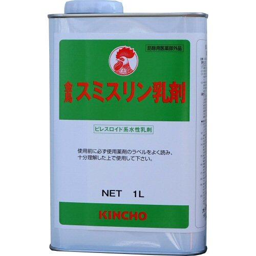 金鳥スミスリン乳剤 1L ピレスロイド系水性乳剤 ノミ・ダニ・ツツガムシ駆除【送料無料】