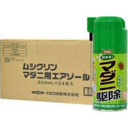 【お買得ケース購入】ムシクリン マダニ用エアゾール300ml×24本 医薬部外品