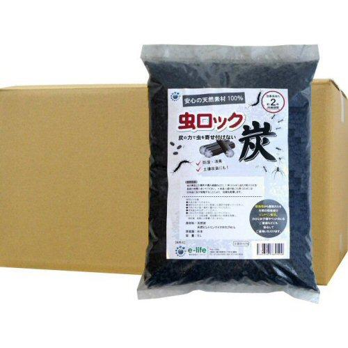 【送料無料】天然成分で作った 虫ロック炭 5L×10袋
