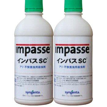 プロ用蟻駆除剤 インパスSC 500g×2本 フロアブル剤!残留噴霧:1000倍希釈【送料無料】ヒアリ対策