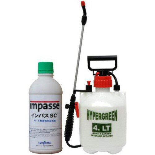 プロ用蟻駆除剤 インパスSC 500g+噴霧器セット フロアブル剤!残留噴霧:1000倍希釈【送料無料】