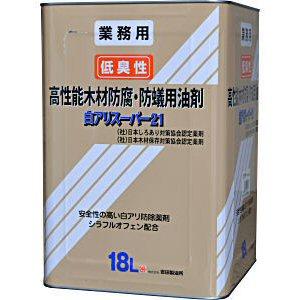 白蟻防除木部処理用 白アリスーパー21 低臭性 18L 無着色クリアータイプ 【送料無料】