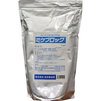 シロアリ防除 土壌処理用防蟻剤ミケブロック業務用 2kg 白蟻防除用薬剤