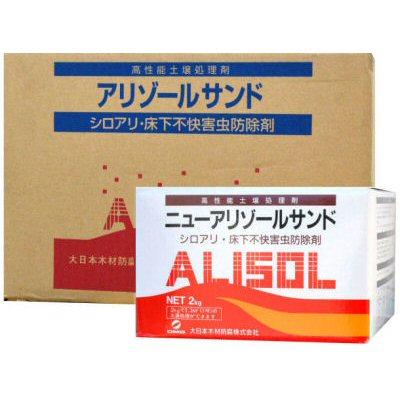 シロアリ予防・駆除用土壌処理剤 ニューアリゾールサンド 2kg×8箱