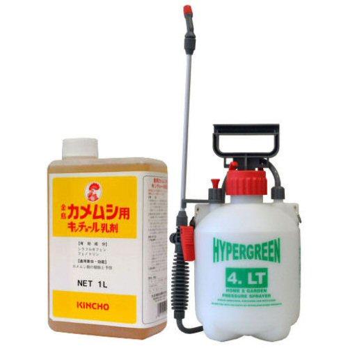 カメムシ用キンチョール乳剤(1L) 4Lタンク噴霧器セット【送料無料】