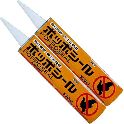 ハト・カラス忌避剤 ポッポシール320ml×2本 ハト忌避剤 鳩対策