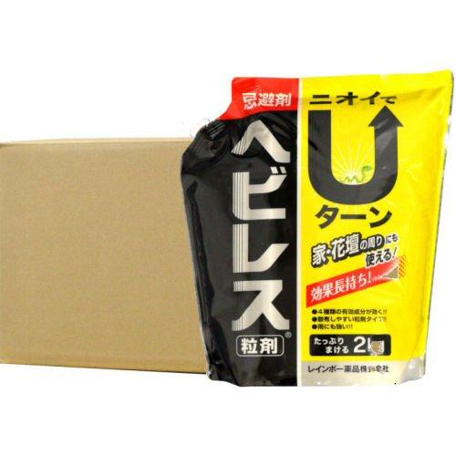 蛇忌避剤 ヘビレス 2kg×8袋 花壇まわりに使えるヘビ忌避剤!