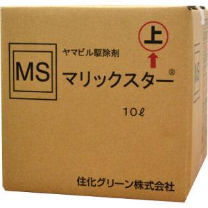 ヒル ヤマビル 駆除剤 マリックスター 10L 天然由来 リンゴ酸 ヤマビル被害 予防