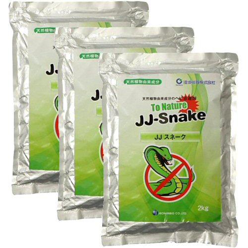JJ-Snake 2kg×3袋 天然植物由来成分 ヘビ忌避剤【北海道・沖縄・離島配送不可】