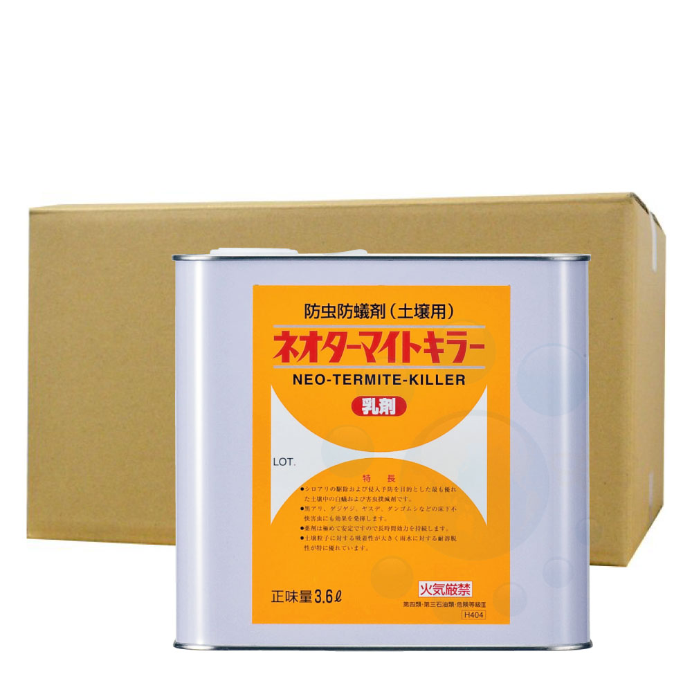 白アリ予防 駆除 土壌処理 乳剤 ネオターマイトキラー乳剤 3.6L×6本 白蟻退治【送料無料】【北海道・沖縄・離島配送不可】