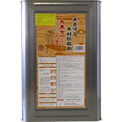 木材防腐剤9371(くさんない)14L缶 【送料無料】