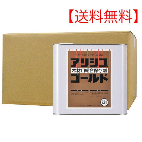 アリシスゴールド 無色 3.6L×6本 木部用 白アリ防除剤 [木材用総合保存剤] 【送料無料】