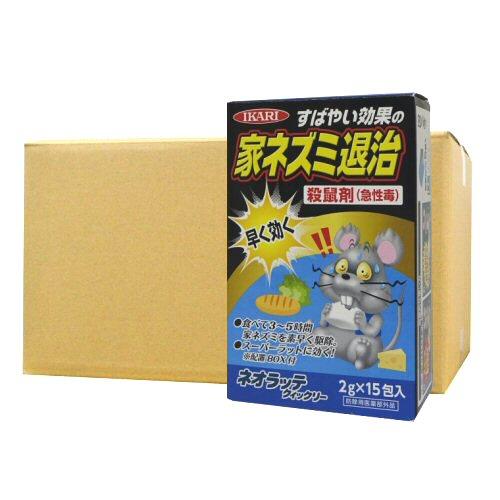 速効性殺鼠剤 ネオラッテクイックリー 2g×15包/箱×20箱 クマネズミ駆除 ドブネズミ駆除
