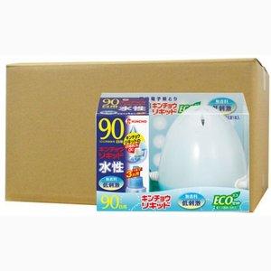 水性キンチョウリキッド 90日 無香料 ECO ミルキーブルーセットx20個 【防除用医薬部外品】