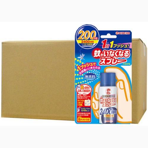 蚊がいなくなるスプレー 200日 無香料×24個【防除用医薬部外品】