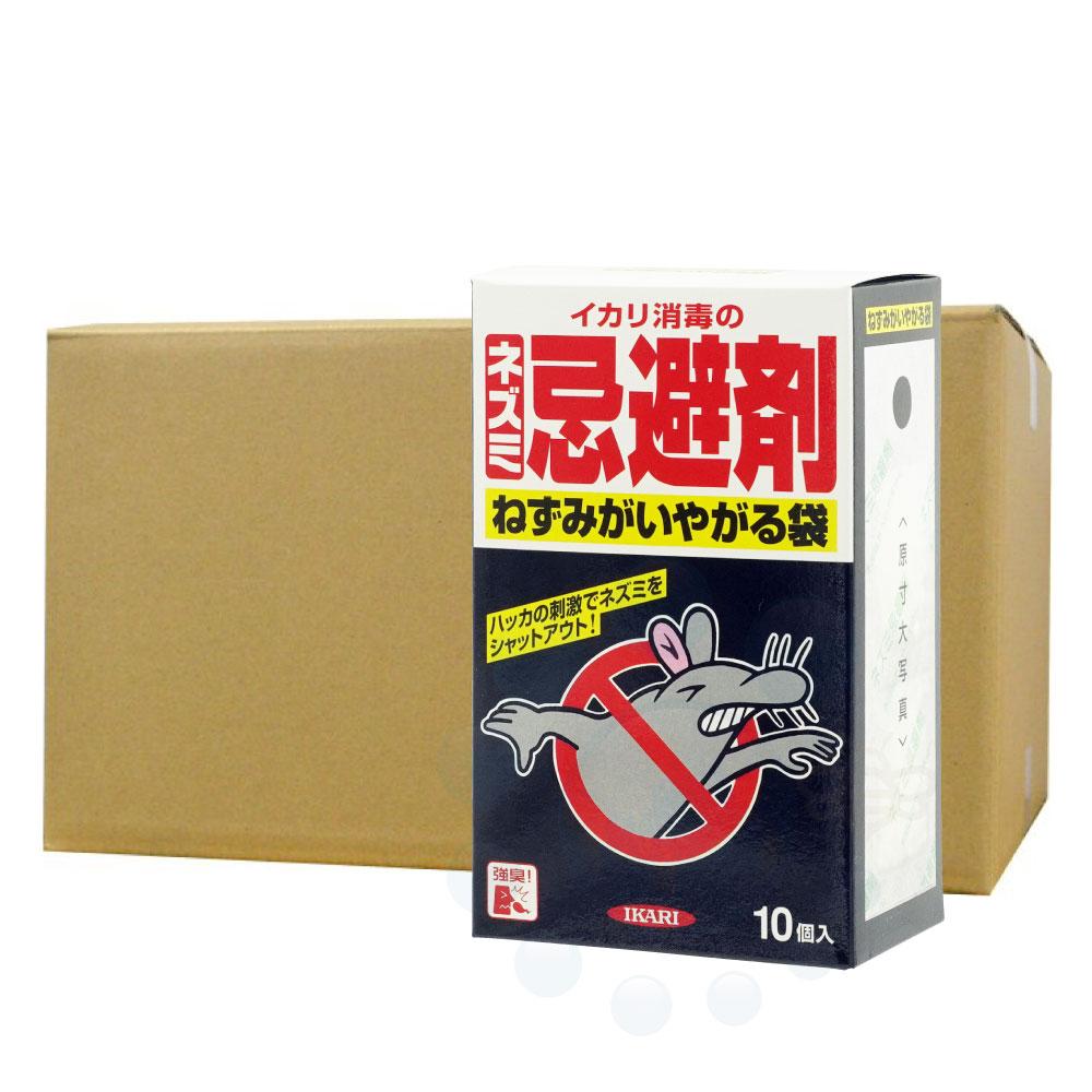 ネズミ忌避剤 イカリ消毒 ねずみがいやがる袋×24箱