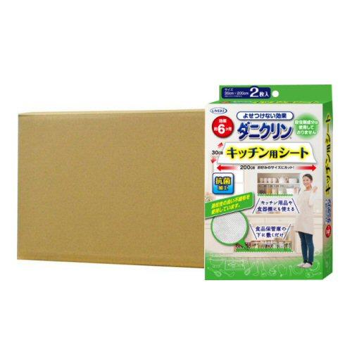 食品保管庫の下や、食器棚に敷くだけでよせつけない!イヤな虫を食品によせつけない! ダニクリン キッチン用シート 2枚入×48個ケース UYEKI(ウエキ)