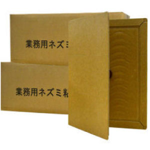 ネズミ捕り粘着シート 激安粘着板 業務用ネズミ捕りEL 100枚×2ケース ねずみ駆除・ネズミとりもち 【送料無料】