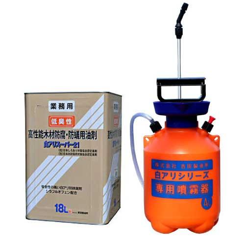 白アリスーパー21低臭性 18L オレンジ着色タイプ+4L専用噴霧器セット
