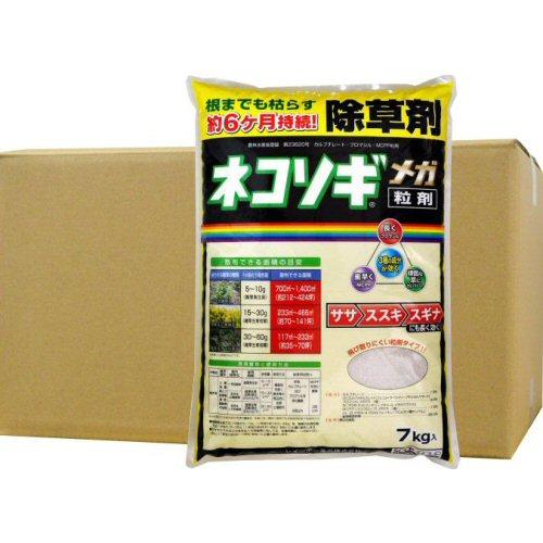 除草剤 ネコソギメガ粒剤 7kg×3袋 ソーラー用地用