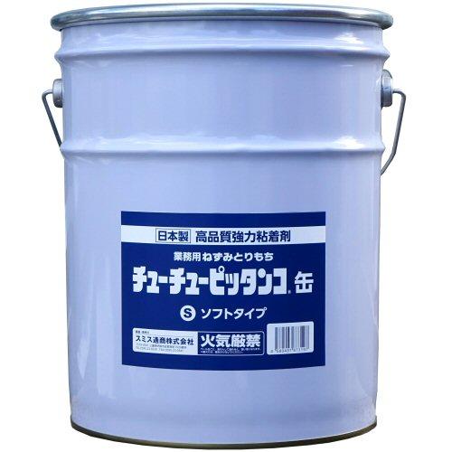 チューチューピッタンコ缶 ソフトタイプ 16kg ネズミ粘着剤 とりもち【送料無料】