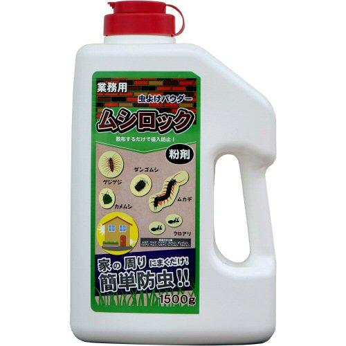 業務用虫よけパウダー ムシロック粉剤1500g
