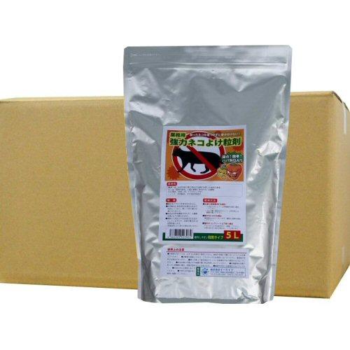 業務用強力ネコよけ粒剤 5L×10袋 ネコが嫌がる臭い 追い払う 猫避け