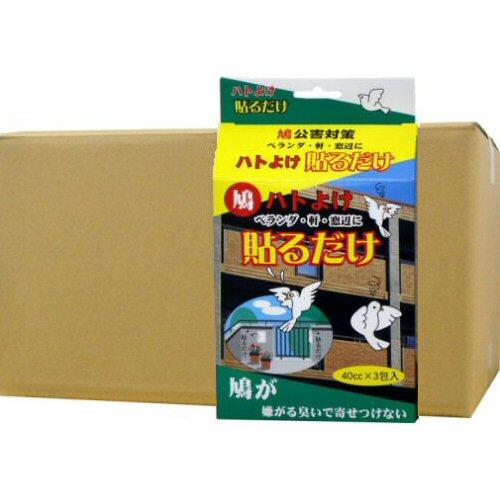 ハトよけ貼るだけ 3包入り×20箱 鳩害対策 鳥類 忌避 臭いで寄せ付けない 鳥害防止