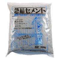 家庭化学工業 急結セメント 700g×10袋 【送料無料】