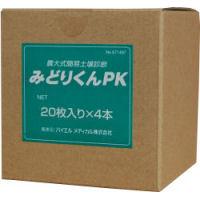 日本製 農大式簡易土壌診断キット みどりくん【送料無料】 PK PK 4本セット[20枚×4本] みどりくん【送料無料】, タイヤショップ パール:fa71ef3b --- mail.abenterprise.net.in