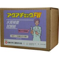 機能水 水質検査 日産アクアチェックFW 6本セット[100枚×6本] 【送料無料】