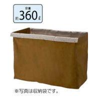 山崎産業 コンドル システムカート収納袋 C256-360X-SF 360L 茶色 【送料無料】