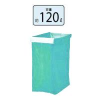 山崎産業 コンドル システムカート収納袋 C256-2-120X-SF 120L 緑色 【送料無料】