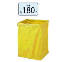 山崎産業 コンドル システムカート ECO袋 CA451-180X-MB 180L 黄色 【送料無料】