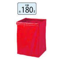 山崎産業 コンドル システムカート ECO袋 CA451-180X-MB 180L 赤色 【送料無料】