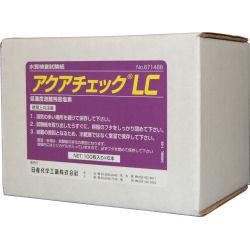 アクアチェックLC 100枚入×6本【お買い得ケース購入 送料無料】 低濃度遊離残留塩素測定