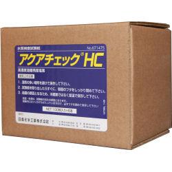 アクアチェックHC 100枚入×6本【お買い得ケース購入 送料無料】 高濃度遊離残留塩素測定