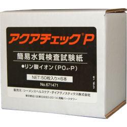 リン酸イオン測定紙 アクアチェックP 50枚入×6本【お買い得ケース購入 送料無料】