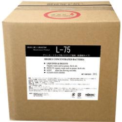 グリーストラップ保守管理用製品L-75 超濃縮タイプ 20L 【送料無料】