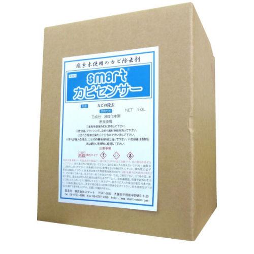 スマート カビセンサー 10L [カビ除去剤]