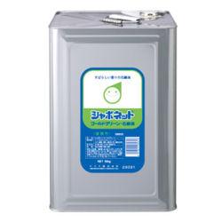 サラヤ シャボネットゴールドグリーン [23031] 18kg 手洗い用石けん液[医薬部外品] ※代引き不可※