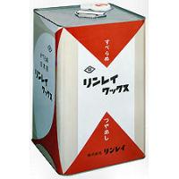 リンレイ木床用乳化性ワックス リンレイワックスWP[半ネリ] 15kg 【送料無料】