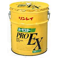 リンレイ樹脂ワックス パーモスタープロ EX 18L 【送料無料】